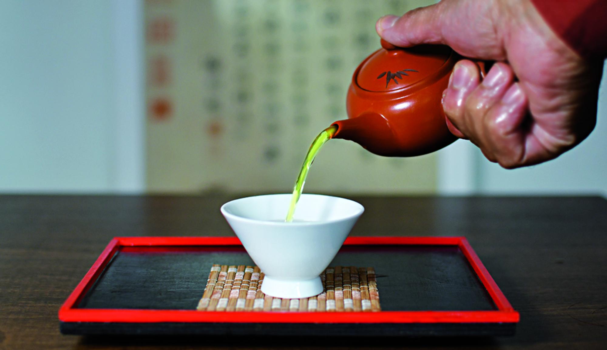 background-Teehaus make tea not war